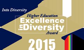 HEED Award 2015